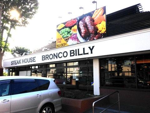 BRONCO BILLY 相模原上鶴間店