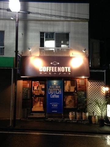 自家焙煎珈琲のお店、COFFEE  NOTE