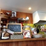 小田急相模原と東林間周辺の隠れ家的なカフェ